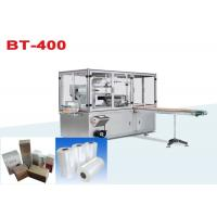 Cheap Automatic Cam Driving Cellophane Film Packing Machine / Film Wrapping Machine wholesale