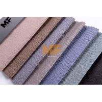 Cheap Anti - Statics Burn Out Textured Upholstery Fabric For Toys / Garment / Car Interior wholesale