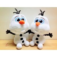 Lovely Disney Plush Toys Disney Frozen Olaf Stuffed Animal , 7 inch Bead Head