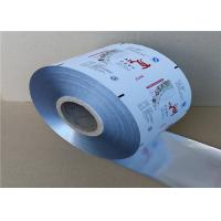Cheap Food Grade Plastic Packaging Film Roll Aluminum Material 3 Layers With PET/AL/PE wholesale