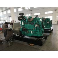 Cheap Positive Water Cooling Cycle 20kw - 50kw Cummins Industrial Generators With Fuel Tank wholesale