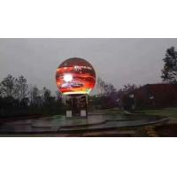 Cheap Advertisement P5 P6 Smd Globe Led Display Curved Ball Customized Diameter wholesale