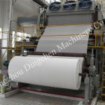Cheap Model 2100 paper recycling machine, toilet paper machine wholesale