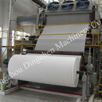 Quality Model 2100 paper recycling machine, toilet paper machine for sale