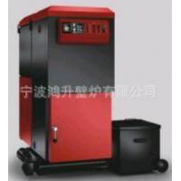 Cheap Various Color Commercial Biomass Boiler , Wood Burning Boiler CE Approved wholesale