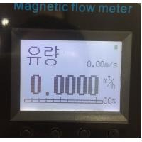 Cheap Integrated IP68 Electromagnetic Flow Meter For SS304 JIS10K Flange wholesale