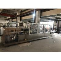 Cheap Long Life Oral Plastic Ampoule Filling And Sealing Machine , Pharma Equipment wholesale