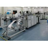 Buy cheap China Supplier Automatic Nonwoven Disposable Medical Face Mask Making Machine from wholesalers