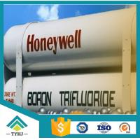 Cheap Sell high quality 99.5% boron trifluoride bf3 with low price wholesale