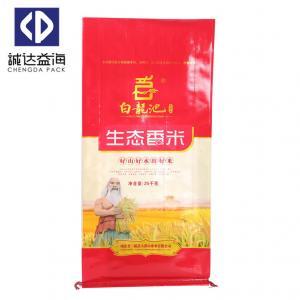 Cheap Hot Sale 10kg,15kg,25kg Laminated BOPP Woven Bag Polypropylene For Rice Bag wholesale