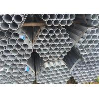 Cheap 1/2 ~ 48 inch ASTM Seamless Thick Wall Steel Tube for Construction wholesale