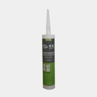 Buy cheap SGS C6H7NO2 Silicone Aquarium Glass Sealant Liquid Glue For Structural Bonding from wholesalers
