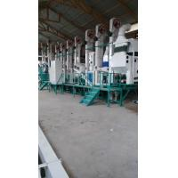 Cheap small  rice processing machine grain processing equipment with spare parts in Africa wholesale