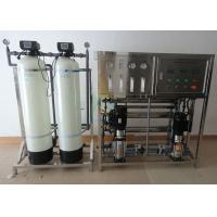 Cheap Automatic Control FRP 2000 GPD Reverse Osmosis Water Purification System wholesale