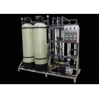 Cheap Industrial Ultrafiltration Membrane System UF Water Treatment 2000LPH wholesale