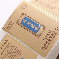 Cheap High Quality Custom Printed Adhesive Rolled Wine Bottle Labels For Glass Bottles wholesale