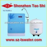 Cheap 75GPD household RO water purifier with 5 filter stages wholesale