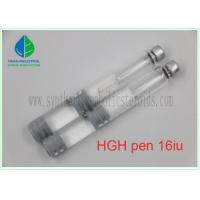 Cheap Free Sample White powder CAS 96827-07-5 hgh 16iu Water Base for Easier Injection wholesale