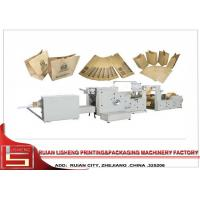 Cheap Roll Feeding Square Bottom Paper Automatic Bag Making Machine with one line wholesale