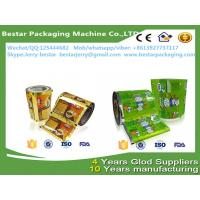 Cheap Custom printed low price roll laminating film for chips with bestar packaging machine wholesale