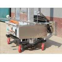 Buy cheap High Quality Hot Selling ZB800-4A Wall Sand Plastering Machine For Wall from wholesalers