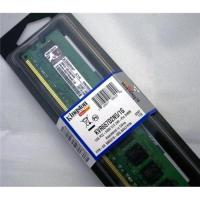 Buy cheap [super deals] ddr ram 2 800mhz 2gb 20usd from wholesalers