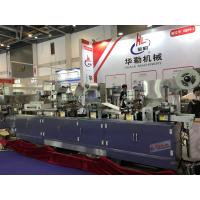 Cheap Fully Automatic High Frequency Sealing Bouble Blister Packing Machine wholesale