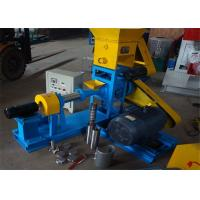 Cheap 500 kg / h Floating Fish Feed Extruder Machine / Animal Feed Pellet Making Machine wholesale