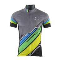 Buy cheap Light Weight Cycling Sports Wear Sublimation Printing Grey Color from wholesalers