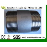 Cheap Branded Pipe Fitting Connector Carbon Steel Pipe Fittings Hose Nipples steel pipe nipples wholesale
