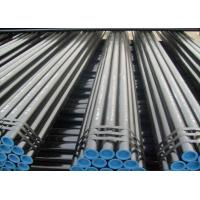 Cheap DIN 1629 Aluminum Welded Steel Tube ST37.0 / ST44.0 , Straight Seam Steel Pipe wholesale