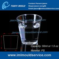 clear 50ml thin wall PS plastic disposable tea cups mould manufacturers