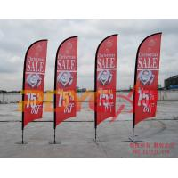 China Durable Fabric Banners Printing For Outdoor With Digital / Digital Heat Transfer Printing on sale