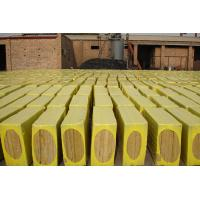 Cheap Low Thermal Conductivity Rockwool Insulation Board , Mineral Wool Slabs OEM wholesale