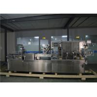 Cheap Alu PVC And Alu Alu Pharmaceutical Blister Packaging Machines Automatically wholesale