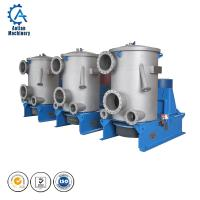 Buy cheap Inflow pressure screen for pulp machinery waste paper recycling machine from wholesalers
