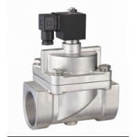 China Piston High Pressure Solenoid Valve on sale