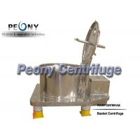 Buy cheap Manual Batch Basket Type Centriufge Hemp Oil Extraction Machine GMP Grade from wholesalers
