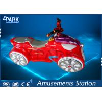 China Toy Motor Kiddy Ride Machine Double Jet Shape L145 * W80 * H75 CM on sale