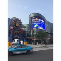 Cheap Large Digital Club Led Billboard Display Outdoor Video Display Full Color P10 wholesale