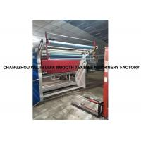 Cheap High Performance Textile Inspection Machine , Fabric Rolling Machine 3.5KW wholesale