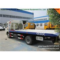Cheap new China manufacturer flatbed tow truck for cheap price US $18000.00 wholesale