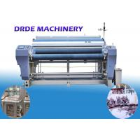 Cheap Polyester Fabric Water Jet Weaving Machine Manufacturers Long Span Life wholesale