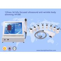 Cheap 4Hz 8 cartridges 3D hifu for facial And Body Lifting equipment wholesale