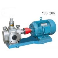 China YCB-G Series heat insulating gear pump stainless steel gear oil transfer pump on sale