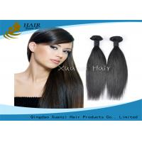 Buy cheap Black 100% Virgin Remy Ladys Hair Extensions , Afro Paris Hair Extensions from wholesalers