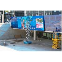 Buy cheap Outdoor SMD2727 Viewing Angle 140°/140° Led Advertising Displays P6.67 P8 P10 P16 P20 Led Signs from wholesalers