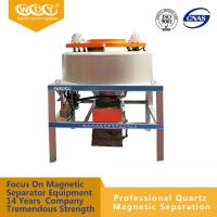 Cheap Energy - Saving Dry Powder Magnetic Iron Ore Separator Iron Remover For Non - Metallic Mineral wholesale