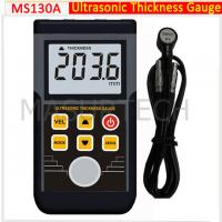 Buy cheap Ultrasonic Thickness Gauge MS130A from wholesalers