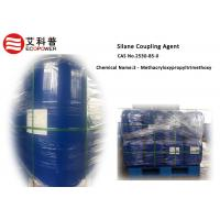 Cheap Light Yellow 3 - Methacryloxypropyltrimethoxy Silane Coupling Agent CAS 2530 - 85 - 0 in water paint or cable wholesale
